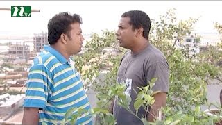 Bangla Natok   Houseful (হাউস ফুল) | Episode 121 | Mosharraf Karim & Sumaiya Shimu | Redwan Rony