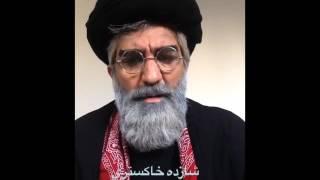 دابسمش آخوندي  خامنه اي  dubsmash akhoondi khamenei