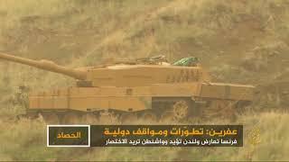 القوات التركية تقصف مواقع وحدات حماية الشعب الكردية