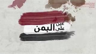 محادثات سرية بين الحوثيين و السعودية للتوصل إلى تسوية!