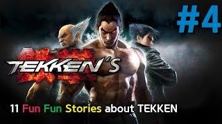 (RE)11 FFUN Stories about Tekken #4 by. FFun