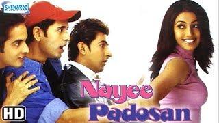 Nayee Padosan (2003)(HD) -  Mahek Chahal   Vikas Kalantri   Rahul Bhatt - Superhit Bollywood Movie