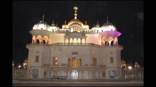 Atam Gyan Katha - Part 1-  Giani Thakur Singh