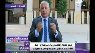 صدى البلد | أحمد موسى يكشف عن مفاجأة خلال اللقاء الثلاثي بين مصر وقبرص واليونان