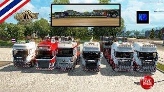 🚛【🔴 LIVE】LIVE พิเศษ THAI LAND SIAM  Euro Truck Simulator 2 logitech G29