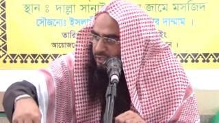 Bangla Waz Bidat By Sheikh Motiur Rahman Madani