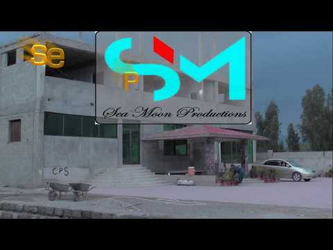 Collegate Public School(CPS.kohat)- A Documentry