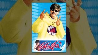 Thammudu Telugu Full Length Movie || Pawan Kalyan, Preeti Jhangiania