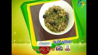 Cabbage Ava Kura   Telugu Ruchi   21st October 2017   ETV  Telugu