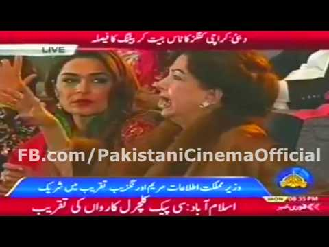 Filmstar Shaan Bashing On Government & Censor Board at CPEC Cultural Carvan