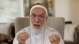 أهل الإبتلاء - الشيخ عمر عبد الكافي