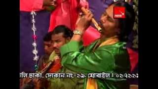 Esak Shorkar:  Amar Bangha Ghore Jole Ahgun.