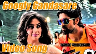Googly - Googly Gandasare - Kannada Movie Full Video | Yash | Kriti Kharbhanda | Pawan Wadeyar