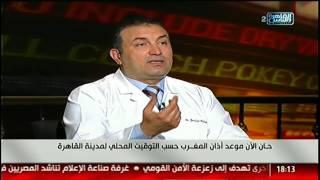الناس الحلوة | التقنيات الحديثة لعلاج حالات ضعف الإبصار مع د.ياسر ريحان