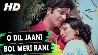 O Dil Jaani Bol Meri Rani | Kishore Kumar, Anuradha Paudwal | Udhar Ka Sindur Songs | Jeetendra