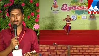 Kalolsavam - report  | Manorama News