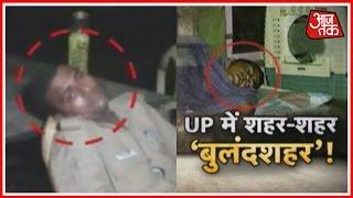 Bulandshahr Gangrape: Police Still Asleep During Patroling Duty At Nights