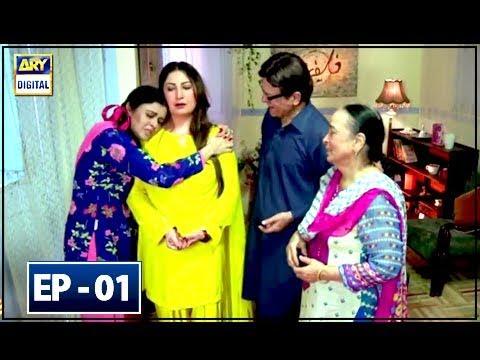 Xxx Mp4 Babban Khala Ki Betiyan Episode 01 21st June 2018 ARY Digital Drama 3gp Sex