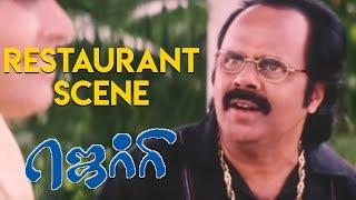 Jerry -  Restaurant Scene   Jithan Ramesh, Shruthi Raj Mumtaj, Meera Vasudevan