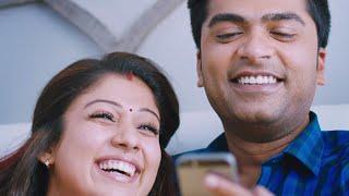Idhu Namma Aalu Official Teaser | STR, Nayanthara, Andrea | Pandiraj | Kural TR