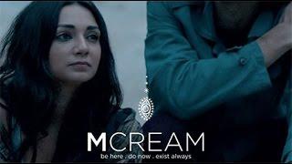 DownlaodMing - M Cream (2016): MP3 Songs