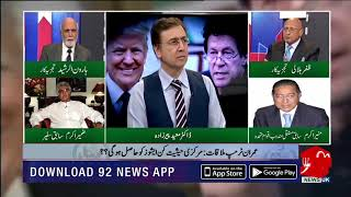 Special Transmission On PM Khan visit to US With Dr. Moeed Pirzada | Part 2 | 22 July 2019
