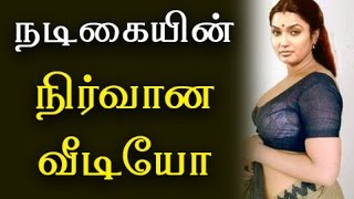 Actress Suganya's Nude Video Goes Viral Online
