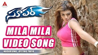 Mila Mila Video Song || Super Movie || Nagarjuna, Ayesha Takia, Anushka