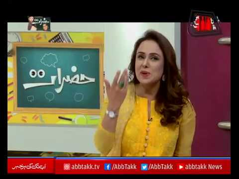 #AbbTakk - Hazraaaat - Episode 161 (Sofia Ahmed) - 23 November 2017