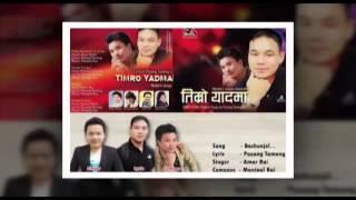Album : timro yadma