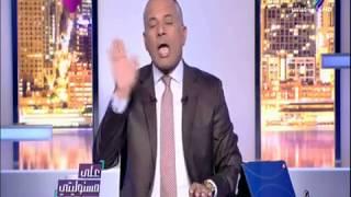 على مسئوليتي - شاهد تعليق أحمد موسى على إضراب عمال الغزل والنسيج بالمحلة