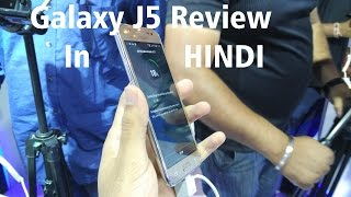 Samsung Galaxy J5 Review In Hindi
