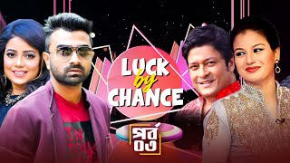 LUCK by CHANCE (epi 3)