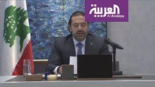 سعد الحريري يتريث في الاستقالة