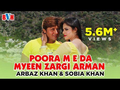 Xxx Mp4 Pashto New Film Song ZAKHMOONA Poora M E Da Myeen Zargi Arman By Arbaz Khan And Sobia Khan 3gp Sex