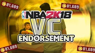 NBA 2K18 HOW TO GET VC ENDORSEMENTS (BEST) METHOD