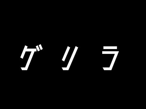 Xxx Mp4 Xxx 【理原ひなり】ゲリラ雑談配信【VTuber】 3gp Sex