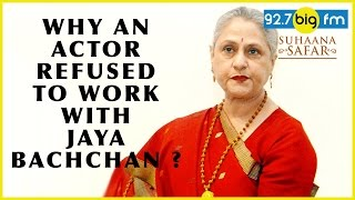 Why An Actor Refused To Work With Jaya Bachchan ?   Suhaana Safar