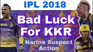 IPL 2018 : Bad Luck For KKR | Sunil Narine Suspect Bowling Action