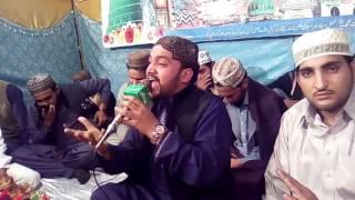 Peer Naseerudeen Naseer sahib ka kalam naqabat by irfan ali Chand Lahore 03004468400