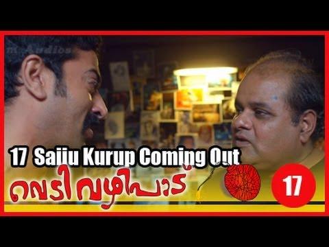 Xxx Mp4 Vedivazhipad Movie Clip 17 Saiju Kurup Comig Out 3gp Sex