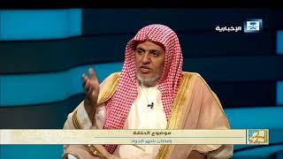 حلقة الركن الرابع - رمضان شهر الجود