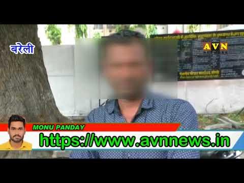 Xxx Mp4 बीवी की पोर्न फिल्म देखकर उड़े होश Avn News 3gp Sex