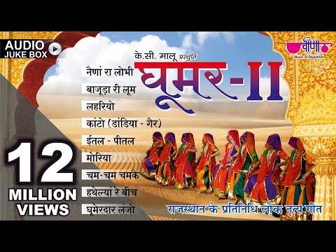 Xxx Mp4 Best Rajasthani Songs Superhit Album Ghoomar 2 Original Audio Jukebox 3gp Sex