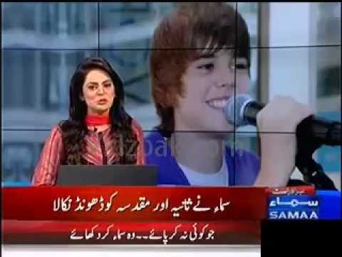 "Viral Pakistani desi girls who Put A Desi Spin On Justin Bieber's ""Baby"