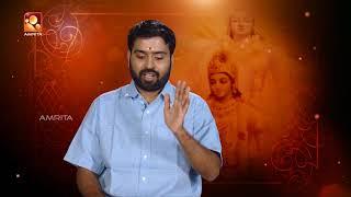 സന്ധ്യാദീപം - Ep: 10th Aug 18 | Lalithamritam | Amritam Gamaya | Bhagavatham | Sathyam Sanathana