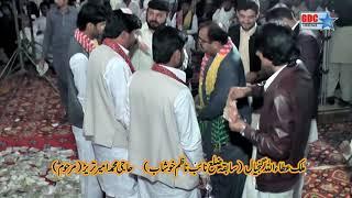 Ase Ruthe Rasiye Dhola | Talib Hussain Dard and Imran Talib