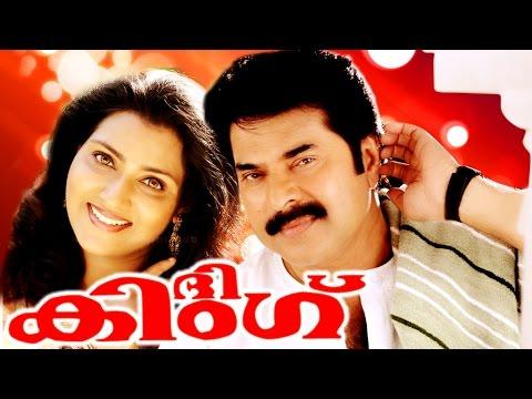 Xxx Mp4 THE KING Malayalam Movie Mammootty Murali Vani Viswanath Action Thriller Movie 3gp Sex