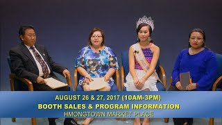 3 HMONG NEW: MN Hmong New Year 2017-2018 public announcement by United Hmong Family.