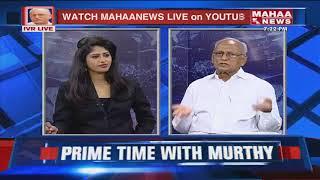 మేము నిల్లు ఏతి పోస్తుంటే వాళ్ళు భురద ఏతి పోస్తున్నారు | IVR Analysis | Mahaa News